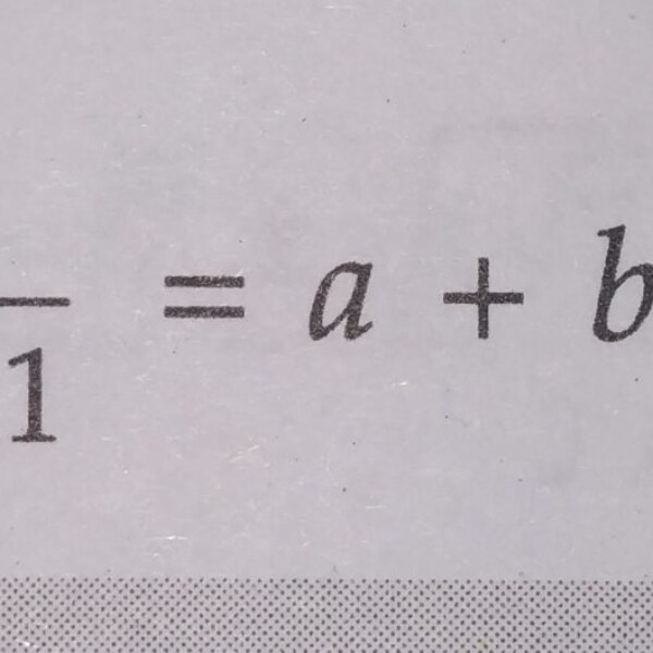 Solve the following equation by factorisation.