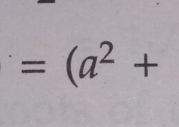 Solve the following equation by using formula