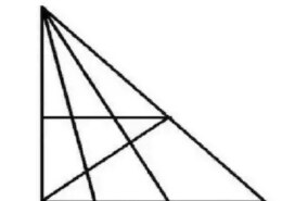 can you find the number of triangles in this figure?