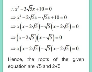 Solve the following quadratic equation: x²-3√5x+10=0